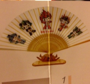 2008 Beijing olympics pure silk fan